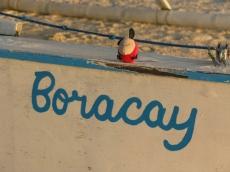 Boracay, Geochaching, 2005